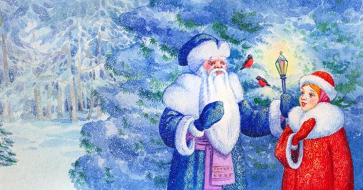 Cказка «Морозко – Мороз» в стихах