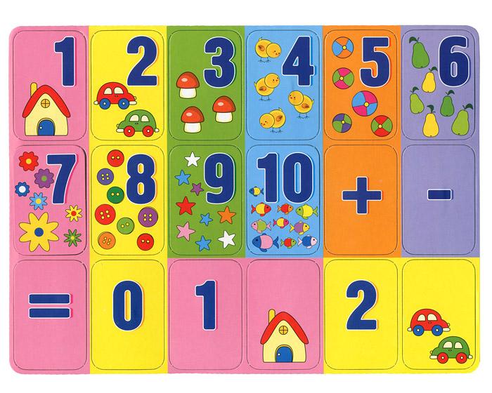 «Веселые цифры» — обучающая серия от Ирины Гуриной