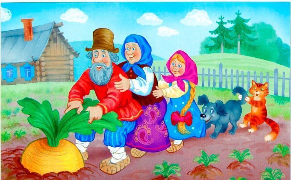 Сказка «Репка» в стихах