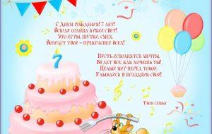 Детские стихи про Кирилла