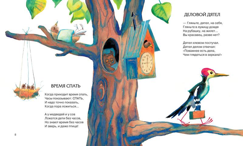 Стихи про дятла для детей