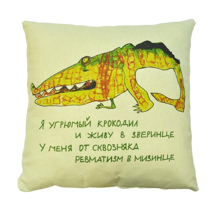 Стихи про крокодила для детей