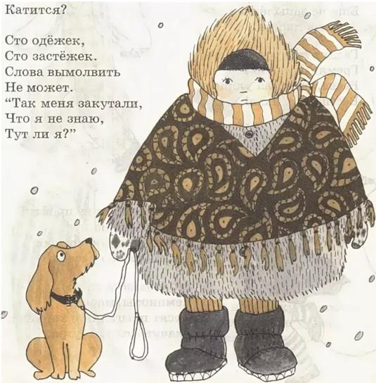 Стихи про одежду для детей