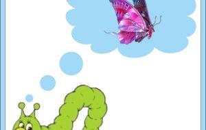 Стихи про гусеницу