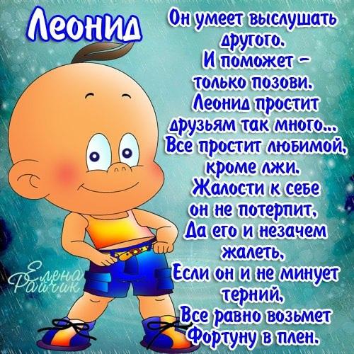 Игорь Карнацкий. Стихи про Милу
