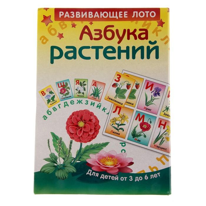 Азбука растений от Михаила Метелёва
