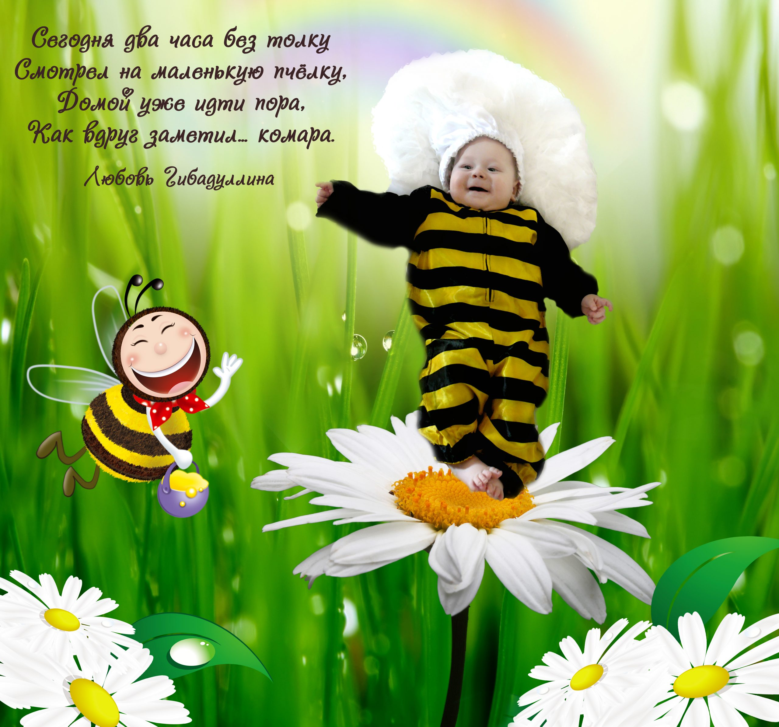 Детские стихи про Марину