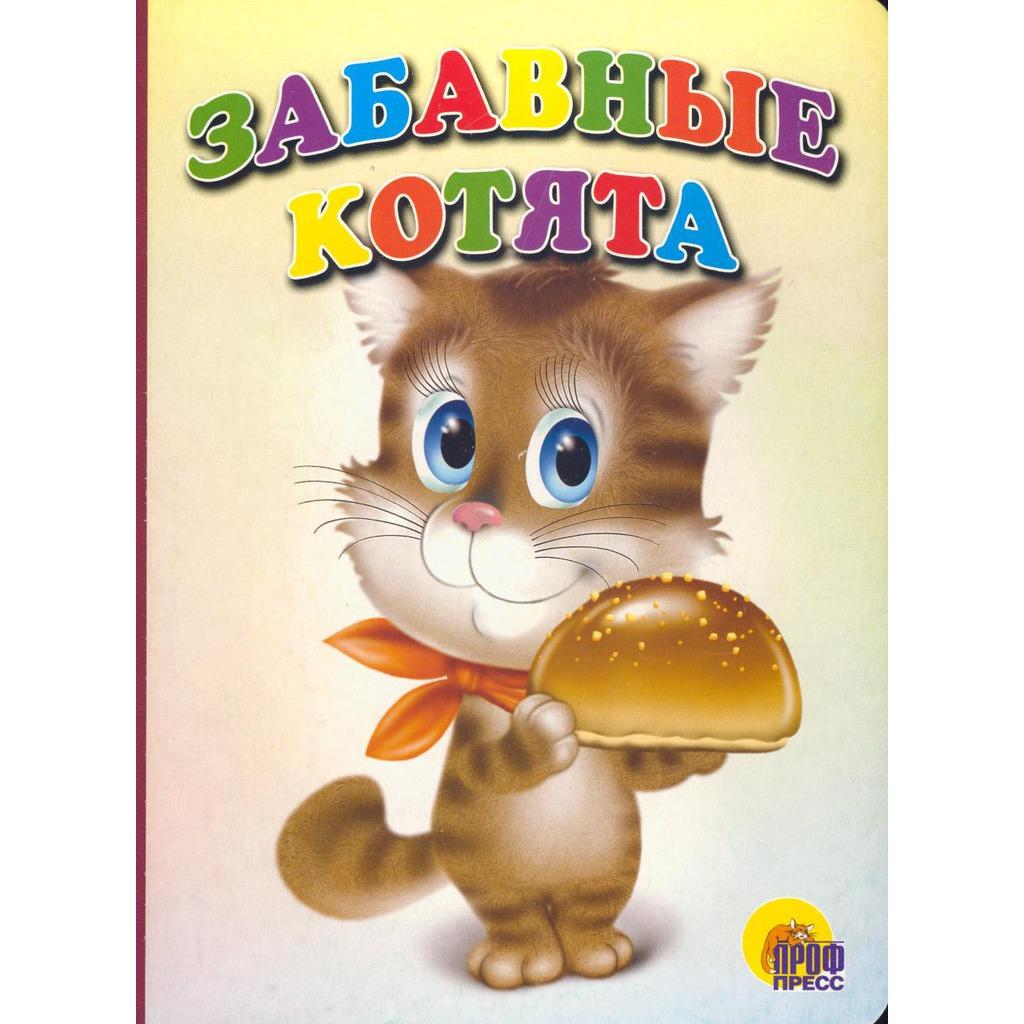 Стихи про кошку для детей