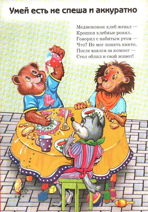 Частушки про детский сад