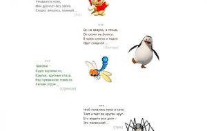 Загадки про животных и птиц