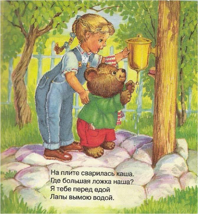 Стихи про кашу для детей