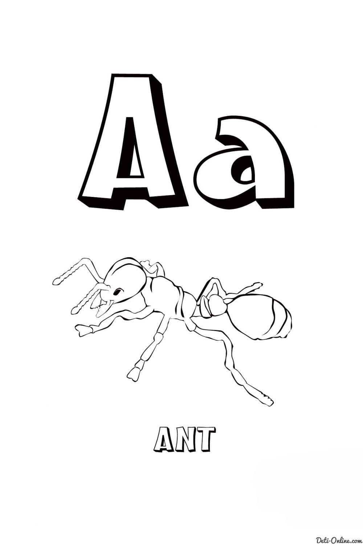 Раскраска Английский алфавит на детском интернет портале ...