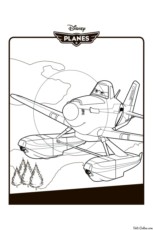 Раскраска Самолеты: Огонь и вода на детском интернет ...