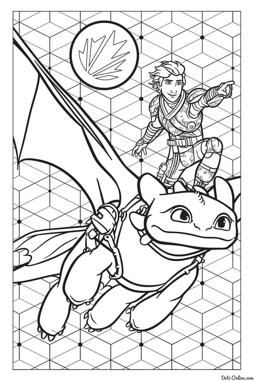 Раскраска Как приручить дракона 3 на детском интернет ...
