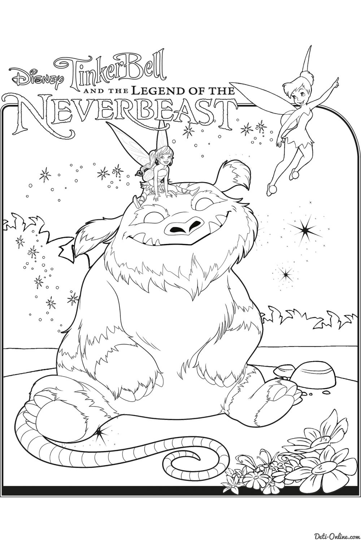 Раскраска Феи Легенда о чудовище