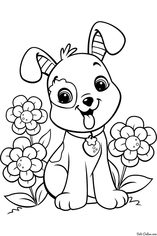 Раскраска Собаки и щенки