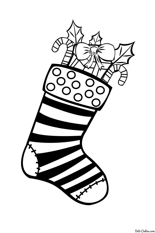 Раскраска Рождественские носки