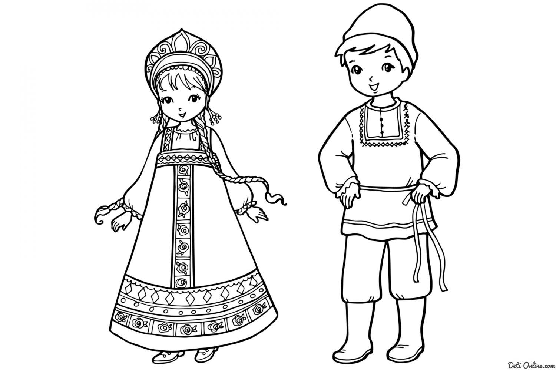 Раскраска Дети в традиционных костюмах