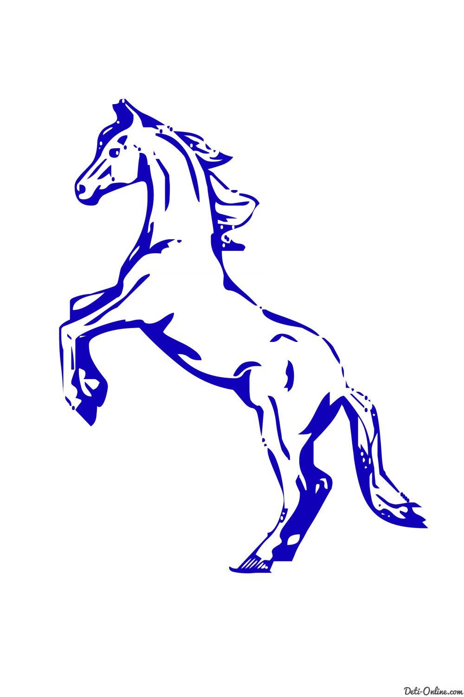 Раскраска Лошади и пони